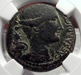 JULIUS CAESAR 46BC Rome C Clovius Prefect Minerva Victory Roman Coin NGC i58873 http://realhistory.co.place/julius-caesar-46bc-rome-c-clovius-prefect-minerva-victory-roman-coin-ngc-i58873/