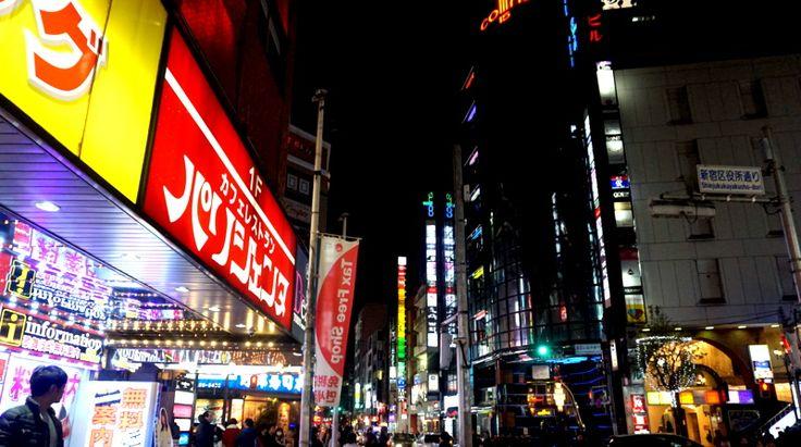 Japan. Shinjuku