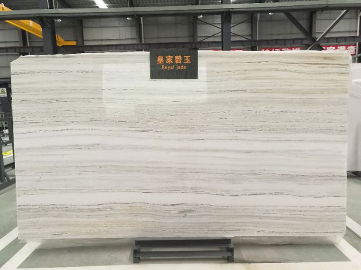 Marble slab looks like a wooden plate. sales6@shunyuanmarble.com +86-18280386103(whatsapp&wechat&phone) #marble #marbleslab #woodmarble #beigemarble #marblewallslab #marblewalltile #marbleflooring #marblefloor #marblecountertop #countertop #wall #flooring #stone #stoneslab