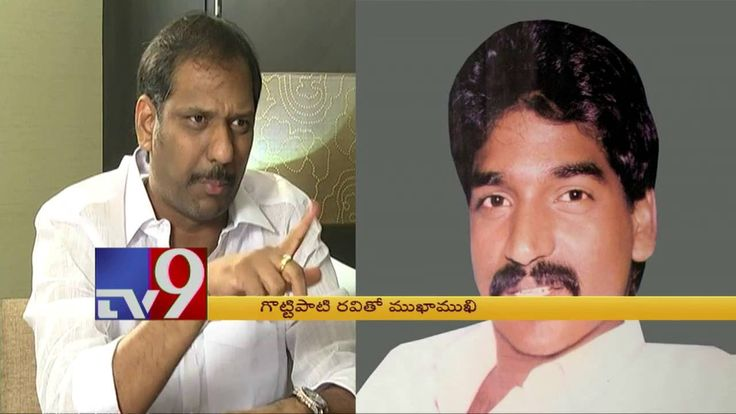 Face to Face with Gottipati Ravi - Mukha Mukhi - TV9