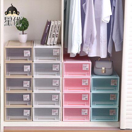 Пластиковые шкафы для хранения с ящиками, Мультфильм игрушки одежда ящик для хранения белья, ящик для хранения, закуски коробка для хранения купить на AliExpress