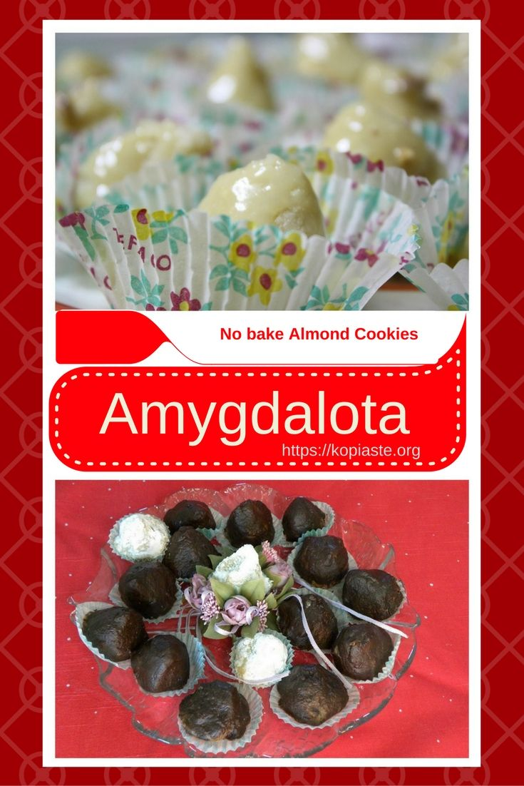 Amygdalota, take their name from amygdala, which mean almonds in Greek and are no bake  Greek cookies from the Greek islands made with blanched almonds and sugar.  They are dipped in rose water and then coated with icing (confectioners') sugar. #amygdalota #almond_cookies #Christmas #no_bake_cookies #Greek_desserts #Cyclades #kopiaste
