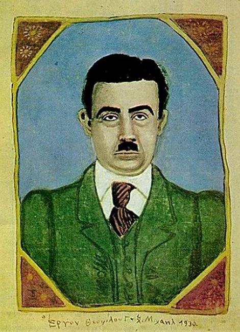 Ο εκδότης Στρατής Ελευθεριάδης