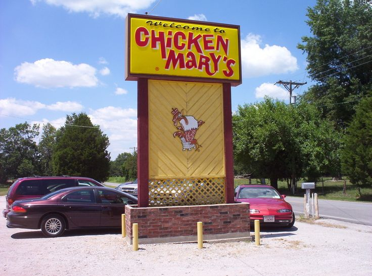 Chicken Mary's in Pittsburg, Kansas~best chicken and sprrrrrghetti ever and i do mean ever