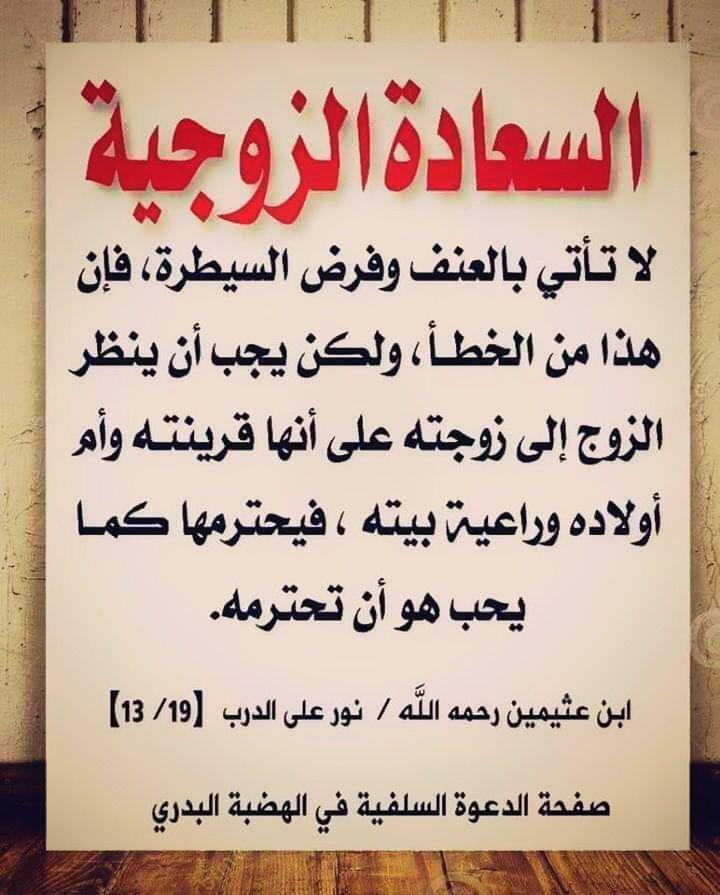 Pin By نشر الخير On و ذ ك ر ف إ ن الذ كرى ت نف ع الم ؤم نين Calligraphy Arabic Calligraphy