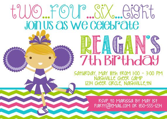 Cheerleader Birthday Party 5x7 Invitation by PartySoPerfect, $8.00