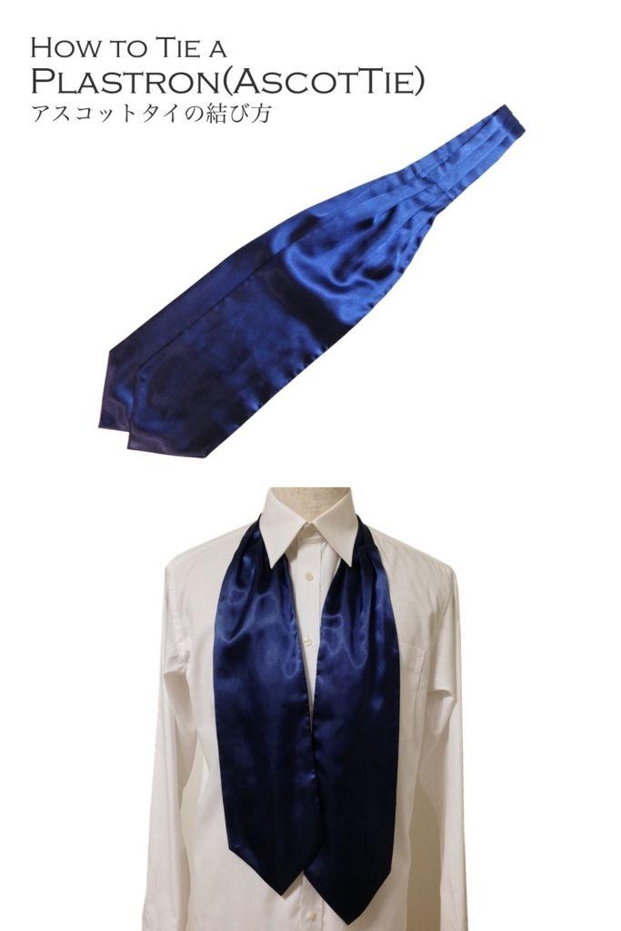 Ascot Tie Pattern