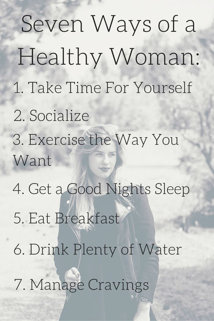 Though many health habits are universal for both men and women, some are more important for women to master. Women's bodies have specific needs and this applies to their overall health. There are certain habits that every woman should develop for a healthier lifestyle, both physically and mentally.