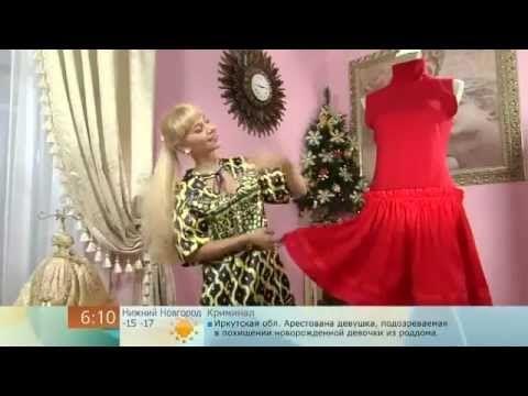 Сшить платье за час. (Sew a dress in an hour.)