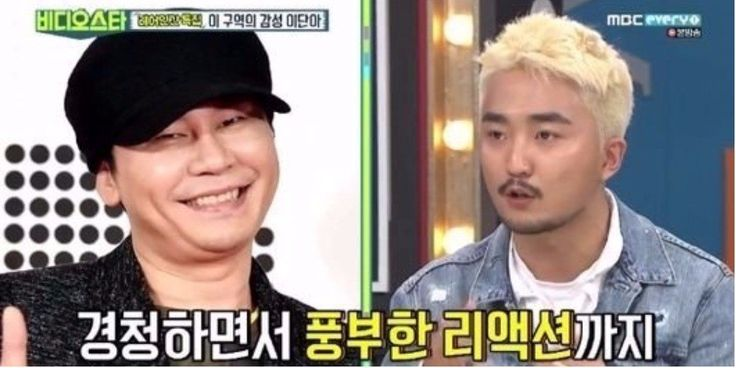 Yoo Byung Jae talks about his relationship with Yang Hyun Suk + position in YG Entertainment https://www.allkpop.com/article/2017/10/yoo-byung-jae-talks-about-his-relationship-with-yang-hyun-suk-position-in-yg-entertainment