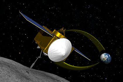 НАСА сфотографировало крупнейшую луну Солнечной системы http://mnogomerie.ru/2017/02/16/nasa-sfotografirovalo-krypneishyu-lyny-solnechnoi-sistemy/  OSIRIS-REx у астероида (в представлении художника) Станция OSIRIS-REx (Origins Spectral Interpretation Resource Identification Security Regolith Explorer) сделала снимок Юпитера и трех его спутников, в том числе крупнейшей луны Солнечной системы — Ганимеда. Об этом сообщает НАСА. Два изображения получены 12 февраля 2017 года на расстоянии 122…