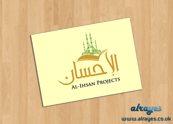 Arabic Logo http://goo.gl/UOhCM