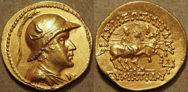 Gold stater of Eucratides I (171-145 BCE) one of the most important Greco-Bactrian kings, descendants of dignitaries of Alexander the Great. He ruled and fought in the area between modern Northern Afghanistan and Eastern Pakistan. Moreover, Eucratides is depicted in the largest gold coin ever minted in antiquity, on display at the Bibliothèque nationale de France, Paris.