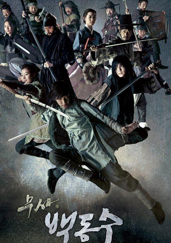 Google Image Result for http://2.bp.blogspot.com/-YDQuSH9h29Y/TgKd19MLcZI/AAAAAAAABfo/daCGAU-Iqjo/s1600/Warrior-Baek-Dong-Soo-poster.jpg