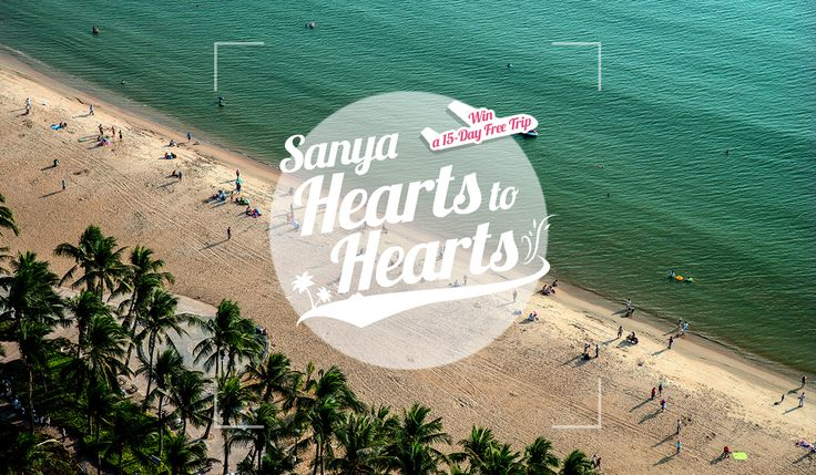 """Join us to win a 30 000 USD and 15 days trip to a beautiful Sanya! Sanya Hearts to Hearts campaign recruitment starts from May 20th to August 17th. Join us by commenting """"I want to join #SanyaHeartstoHearts"""" below this post; then you may possibly get a mysterious gift. Want more? Follow our guideline to win a free trip to Sanya, where everything is about romance, where you can see the burning sunset with your love, where a lifelong promise is made…Learn more: #VisitSanya #SanyaHeartstoHearts"""