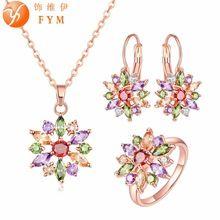 FYM Multicolore Fleur Ensembles de Bijoux De Mariage Rose Or Plaqué AAA Cubique Zircon Hypoallergénique Cadeau Bijouterie pour Femmes JS0098(China (Mainland))