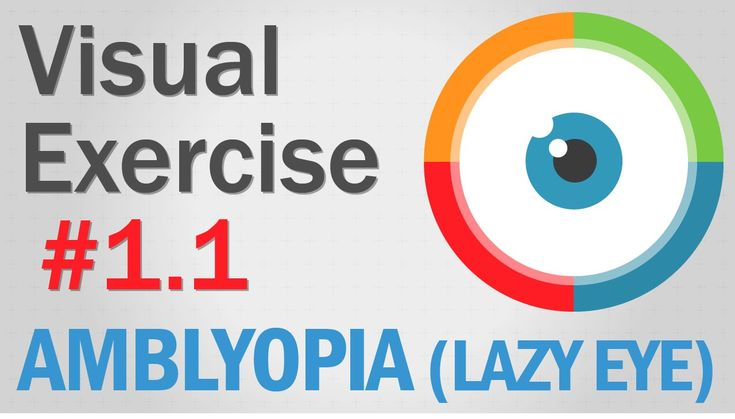 adult amblyopia exercise