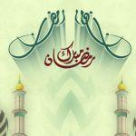 Ramzan Mubarak 2014 Facebook Cover Photo
