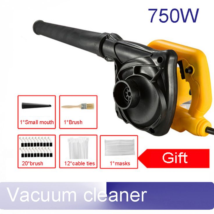Computer Blower Small vacuum cleaner dust collector for Home cleaning up high power 600W 750W 850W 900W #Affiliate