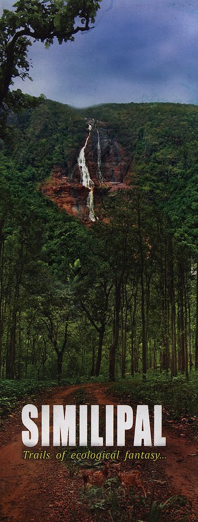 https://flic.kr/p/GMxRuW | Similipal, Trails of ecological fantasy…; 2003, Odisha state, India | tourism travel brochure | by worldtravellib World Travel library