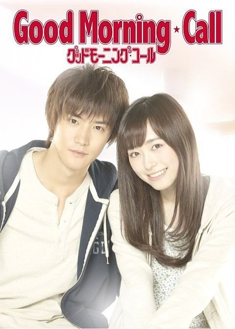 Good Morning Call ( Japanese Drama TV Series ) ( Watch online via Netflix in the U.S. ) Love this series! <3 <3