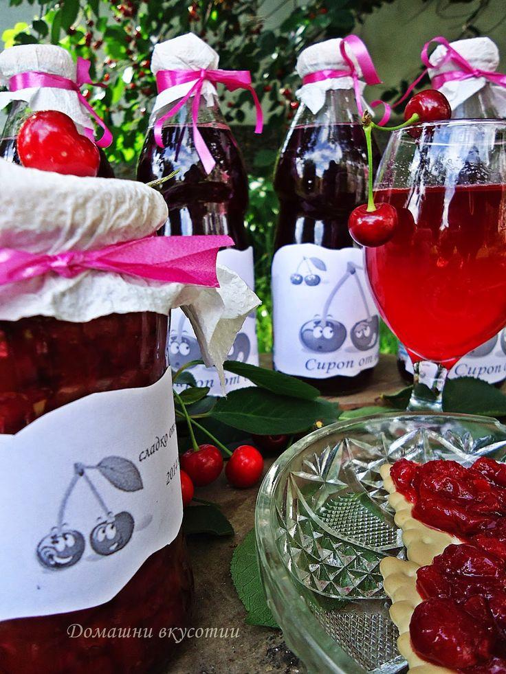 Домашни вкусотии: Сироп от вишни