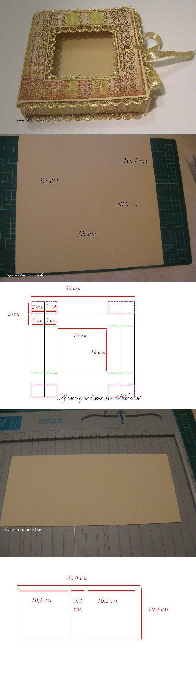 Коробочка с прозрачным пластиковым окошком. МК.. | Утилизация | Постила
