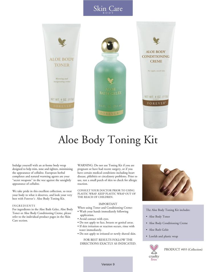 Aloe vera products, excellent quality that really work. More from www.karen-steve.myflpbiz.com
