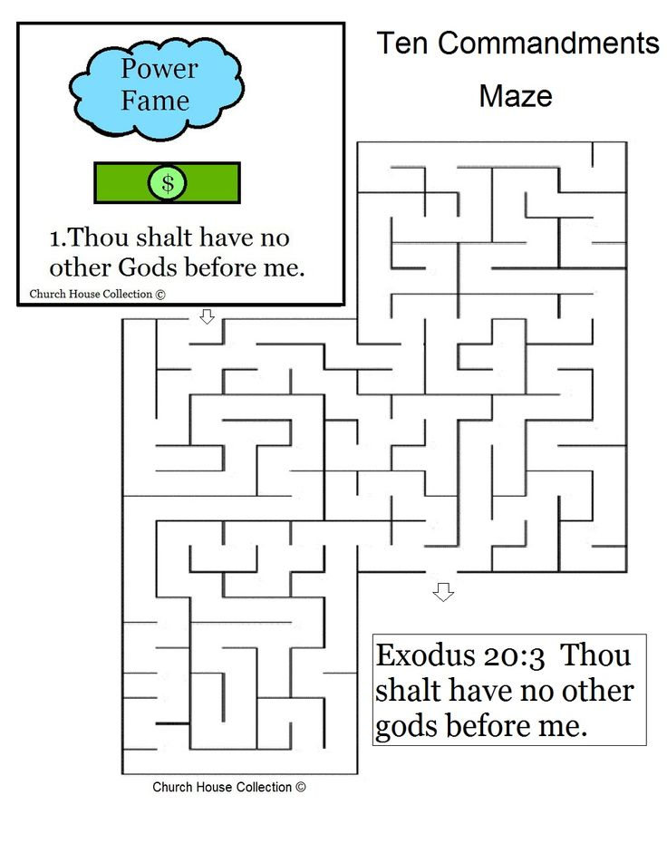 "Ten Commandments ""Thou Shalt Have No Other Gods Before Me"" Maze for Kids"