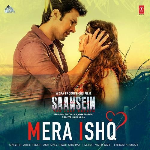 Saansein (2016) Mp3 Songs