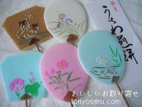 おいしいお取り寄せ 金沢 加藤晧陽堂のうちわ煎餅を食べた感想をリポートします
