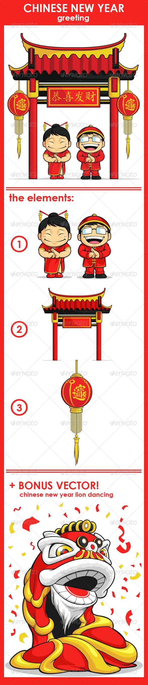 Chinese New Year Greeting by BluezAce A vector set of chinese boy & girl greeting, with chinese gate & lantern behind them. Drawn in cartoon style, this vector is very