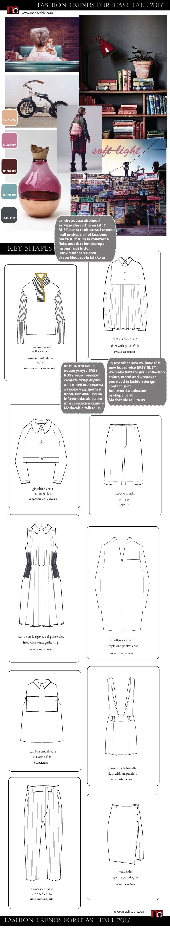 17 best images about fashion trend 2017 2018 on pinterest Coloring book zip vk