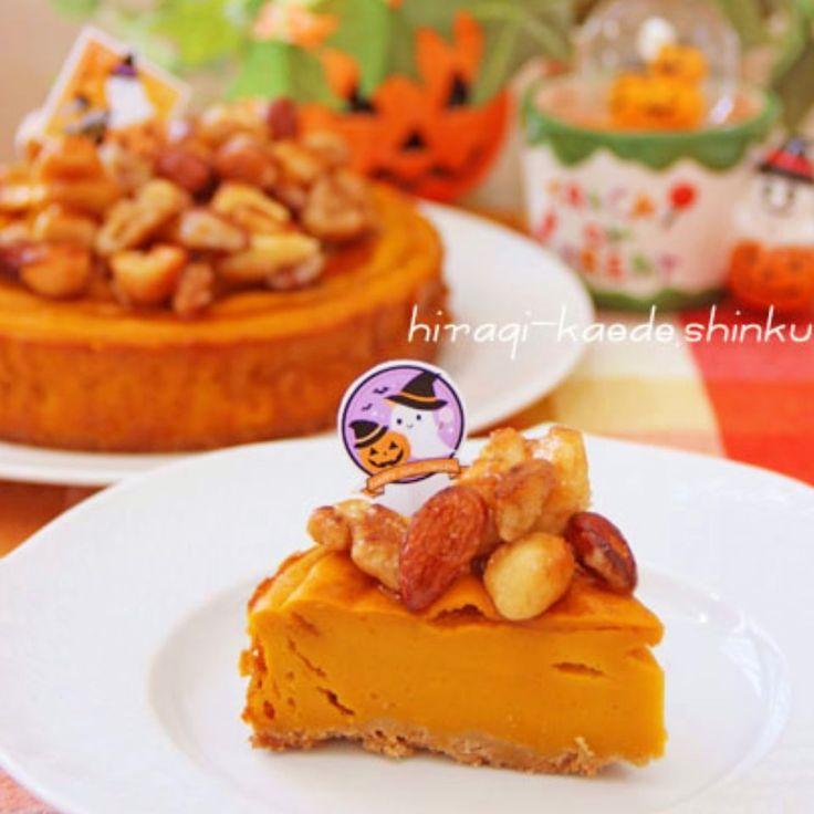 ハロウィン*キャラメルナッツ乗せベイクドかぼちゃケーキ 混ぜて焼くだけ超簡単♪なめらかベイクドかぼちゃケーキに、キャラメリゼしたカリッと甘いナッツをごろごろっと載せて☆
