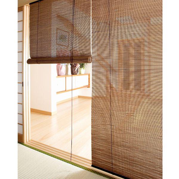 スモークドバンブーカーテン すだれカーテン、カーテン状のすだれ、竹のカーテン、おしゃれなカーテン、アコーディオン状のカーテン、簾、日除け、日差し、間仕切り