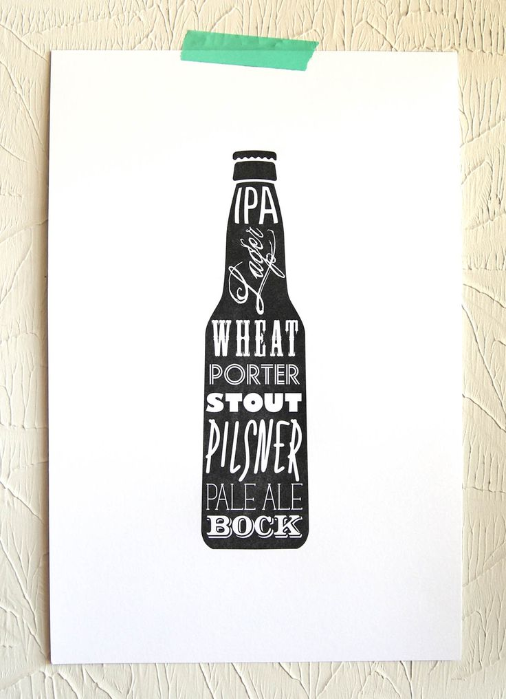 Beer Lover Letterpress Print - One Color by Jilly Jack Designs on Scoutmob