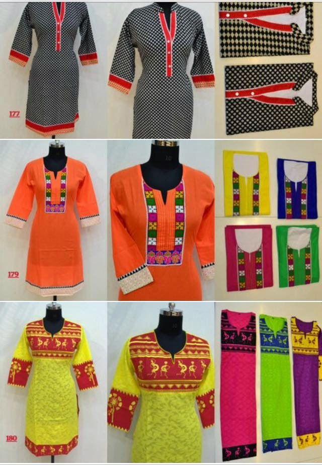 Latest Trendy Kurtis |Buy online kurtis | Elegant Fashion Wear Price:999 #elegantfashionwear #summer #collection #kurties