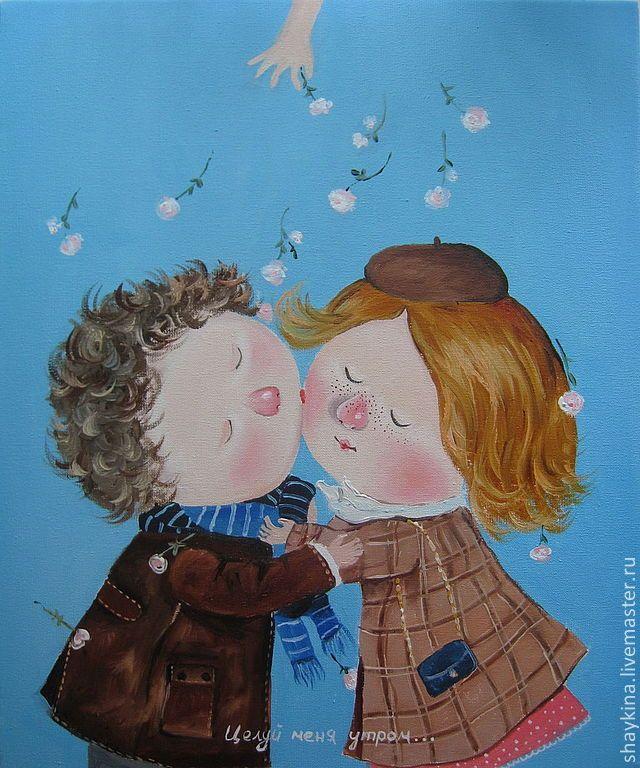 Купить Картина маслом . Целуй меня утром... (Е. Гапчинская) - картина, картина маслом, Живопись