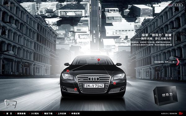 Audi A8L by Xiaojun , via Behance