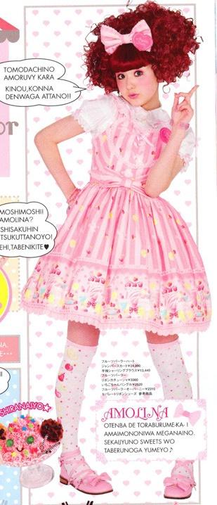 Candy Sweet Lolita