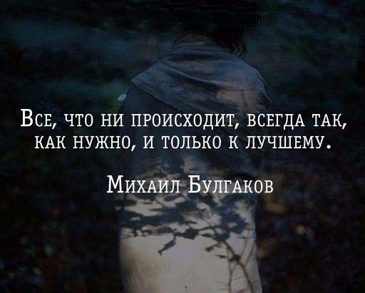 DreamPared - Ваш путь к мечте! www.dreampared.ru   #успех #мечтатели #мечтать #мотивация #мечта  #цитаты #желание