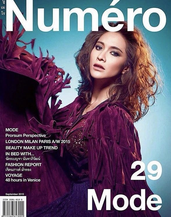 Cover - Best Cover Magazine  - Chermarn Boonyasak   Best Cover Magazine :     – Picture :     – Description  Chermarn Boonyasak  -Read More –