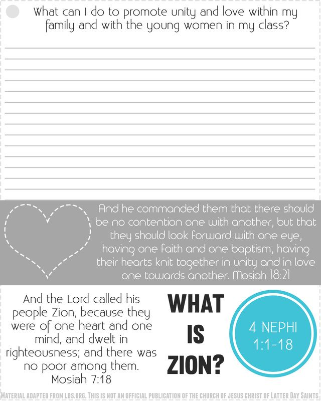 Come, Follow Me LDS handouts for Young Women from LDS NEST #lds #ldsyw #ldsnest