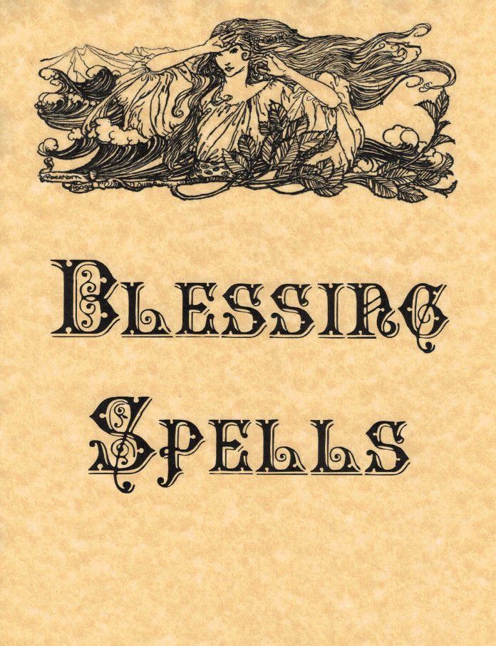 195 best book of cunning printables images on pinterest magick blessing spells cover page divider for book of shadows bos page wicca poster fandeluxe Document