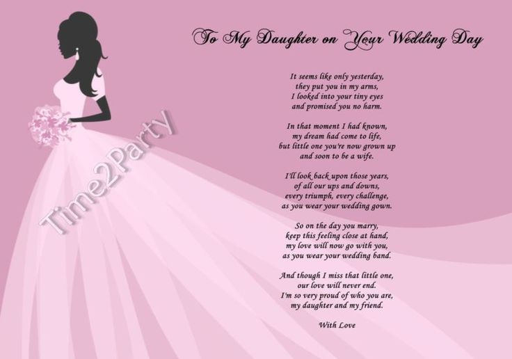 Gifts For Your Daughter On Her Wedding Day: Details About A4 Poem From Mum To Daughter On Her Wedding