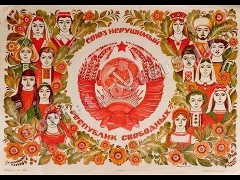 Ура! Иго олигофренов-олигархов под суд СССР - самый гуманный суд в мире!  Обращение к Гражданам  и Гражданкам СССР... .