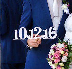 Дата свадьбы из дерева  Слова на свадьбу