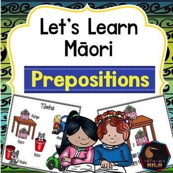 Learn location words in Maori. An activity for NZ classes.This pack features the words waho, roto, runga, raro, mua and muri (out,in, on, under, in front, behind) It links with Maori in the Mainstream curriculum level 1 and is suitable for fluent readers from year 1 +