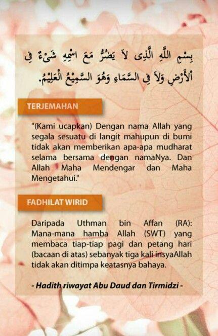 Doa 8 Al Mathurat