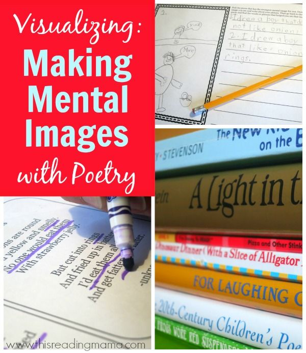 Visualizing: Making Mental Images with Poetry {FREE Pack included} | This Reading Mama